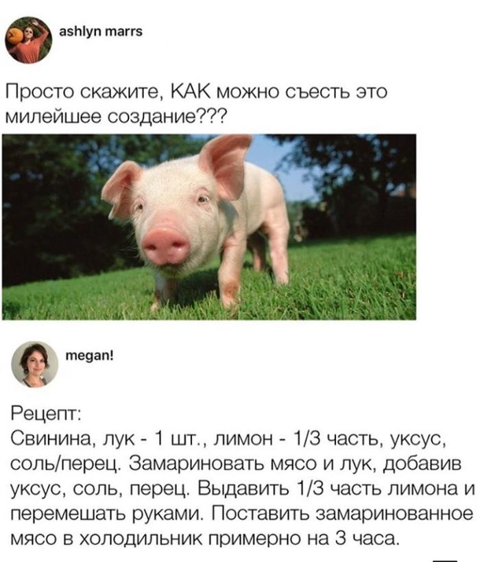 Рецепт)