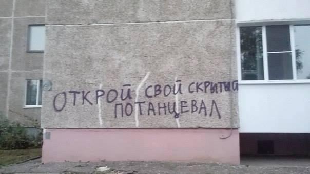 Рифма Вижу рифму, Юмор, Фотография, Стихи