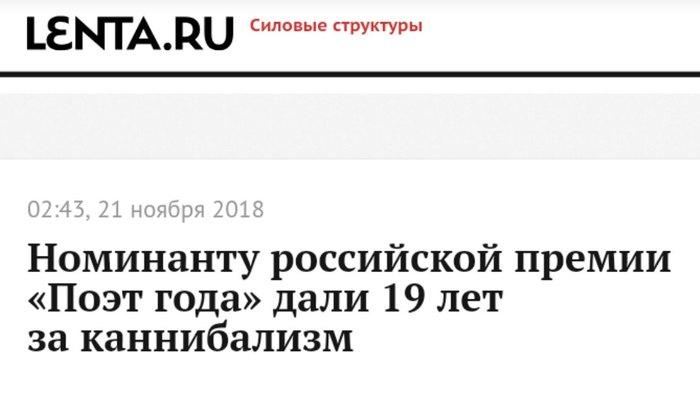 Рифма Вижу рифму, Юмор, Стихи