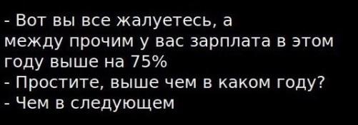 https://cs10.pikabu.ru/post_img/2018/11/30/6/1543567818127574872.jpg
