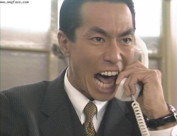Жизнь для работы, ради работы и во имя работы - карьера в китайской компании с китайским боссом Китай, Китайцы, Работа, Трудоголизм, Начальник, Длиннопост, Текст