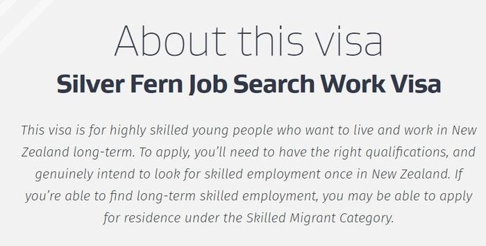 Последний шанс запрыгнуть в Новую Зеландию в этом году с разрешением на работу. Новая зеландия, Эмиграция, Всесломалось