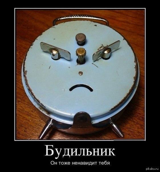 Будильничный лайфхак Сон, Лайфхак, Будильник