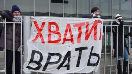 Данные ВОЗ по темпу распространения ВИЧ в России — ЛОЖЬ Россия, ВОЗ, Политика