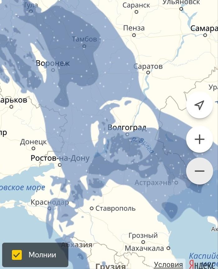 Дыра Яндекс погода, Волгоград