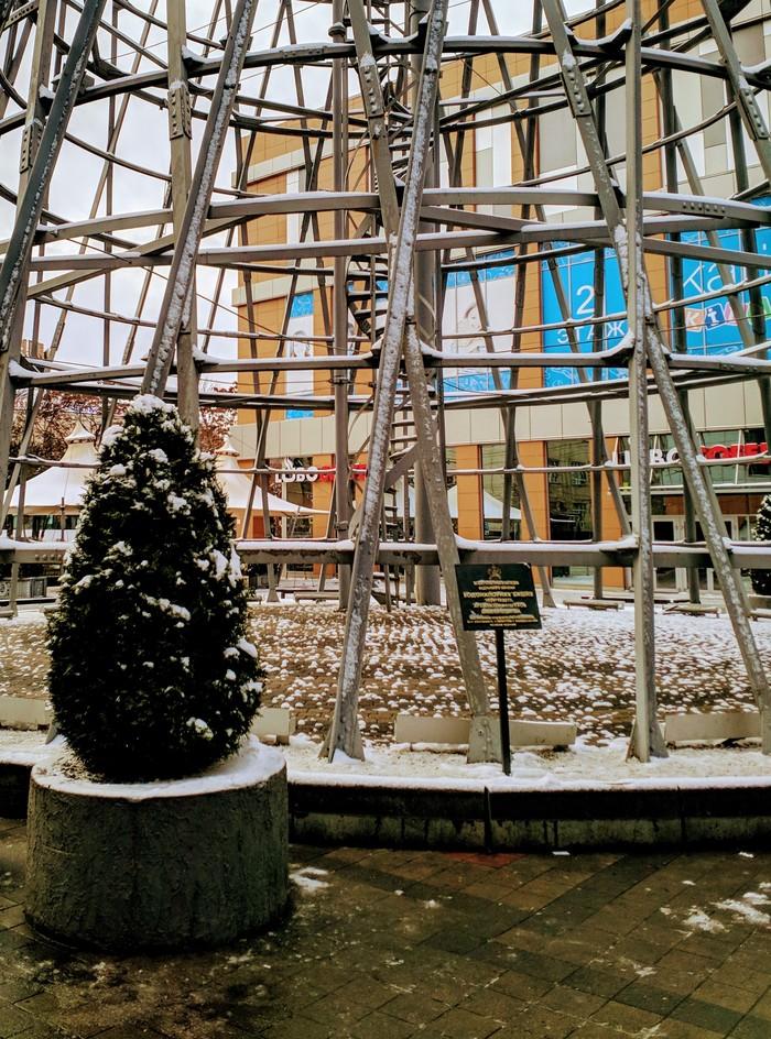 Эйфелева башня в Краснодаре Краснодар, Шуховская башня, Длиннопост