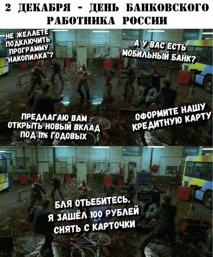 #мемы