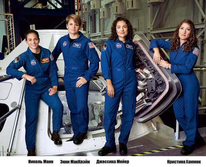 Красавицы NASA Пилотируемая космонавтика, Девушки, Астронавт, NASA, Длиннопост