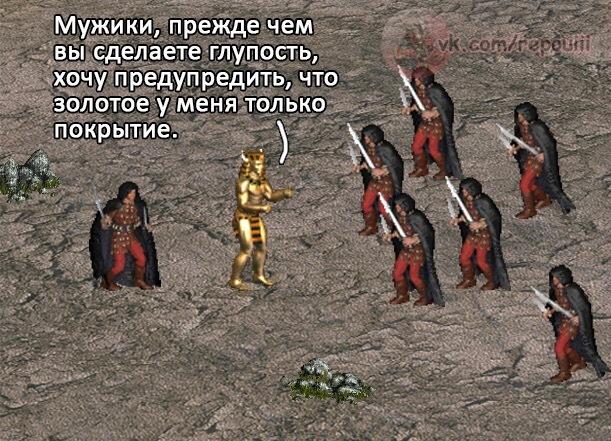 Воры и големы Геройский юмор, HOMM III, Герои меча и магии, Компьютерные игры, Игры