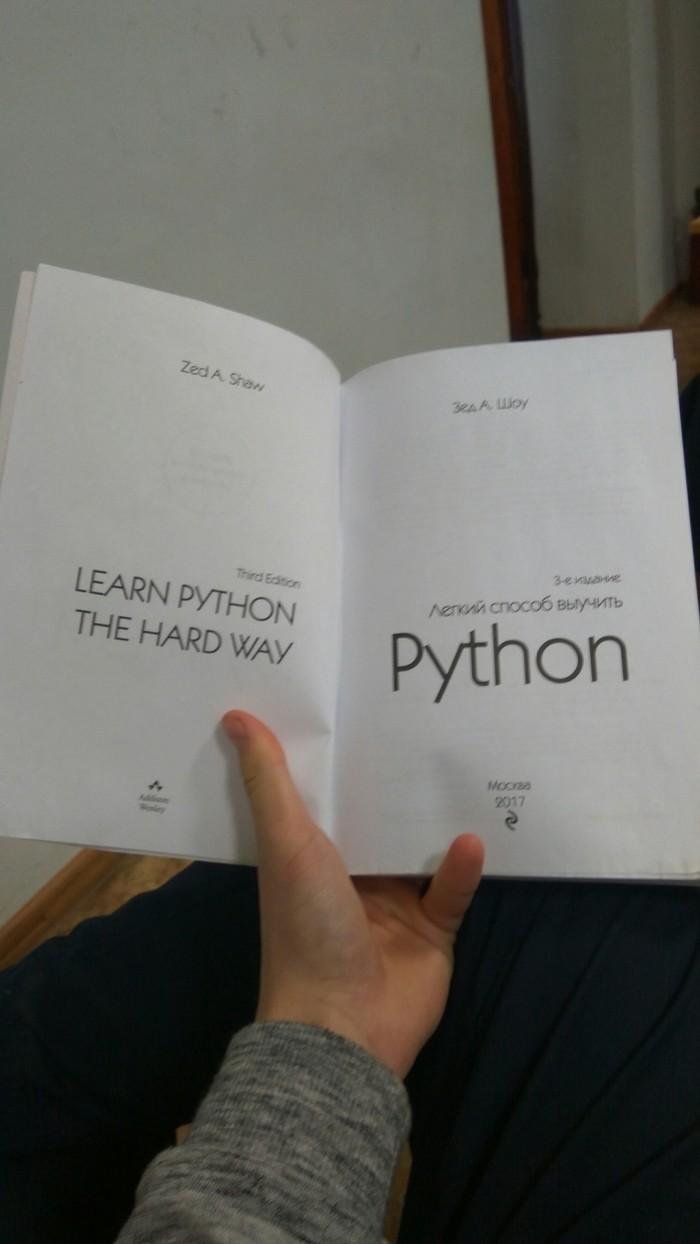 Русская локализация Программирование, Python, Изучаем английский