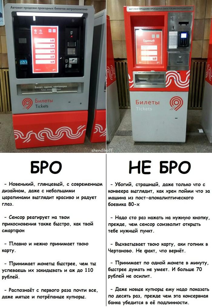 Для москвичей и гостей столицы