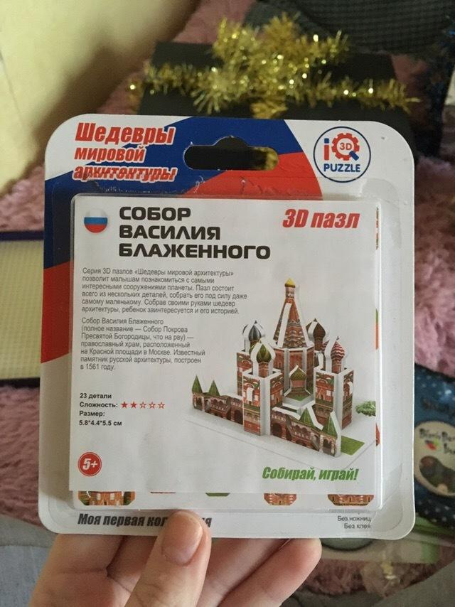 Очень большой подарок от очень доброго Деда Мороза Отчет по обмену подарками, Обмен подарками, Новый год, Тайный Санта, Длиннопост