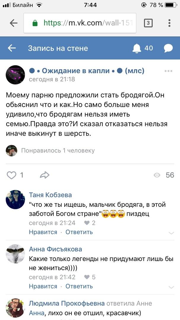 Форумы Ждущих с Зоны №25 Ждули, Зона, DrDoctor, Длиннопост, Скриншот