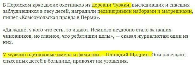 Чуваки Лента, Новости, Привет чуваки