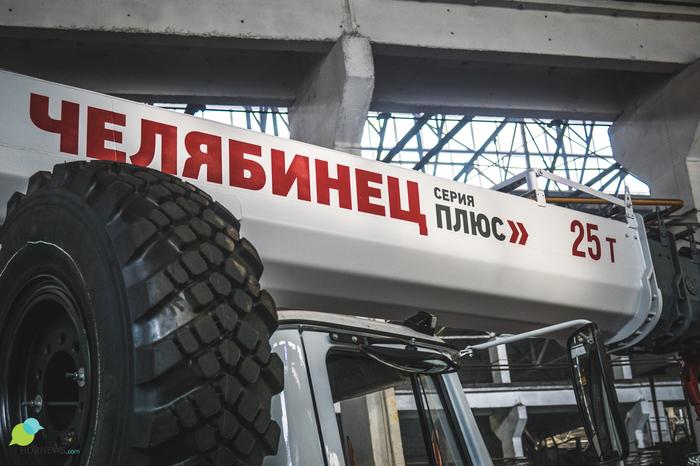 """Спецпроект """"Челябинец"""" — как делают легендарные автокраны? Челябинск, Промышленность, Кран, Завод, Челябинец, Длиннопост"""