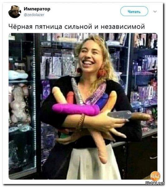 https://cs10.pikabu.ru/post_img/2018/12/04/6/1543917106113651973.jpg