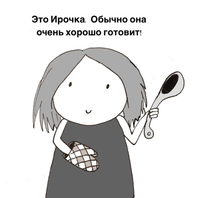 Тонкости кулинарии Рисунок, Комиксы, Вареники, Все разваливается, Длиннопост