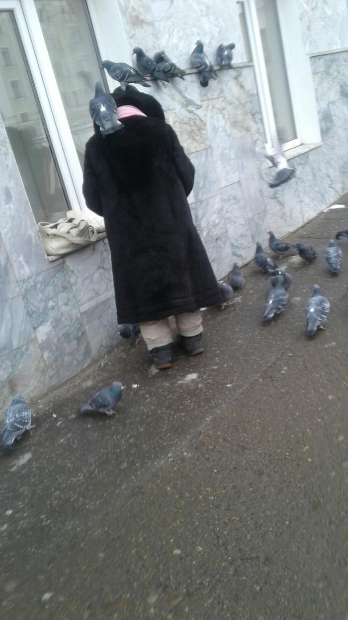 Косплей на Одина Голубь, Бабушка