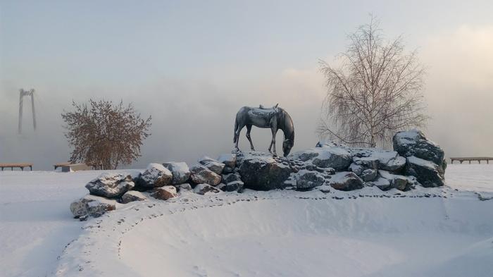 Холод Холод, Красноярск