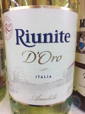 Лучшие вина до 500 рублей по версии vivino Вино, Vivino, Недорогие вина, Бюджетные вина, Длиннопост