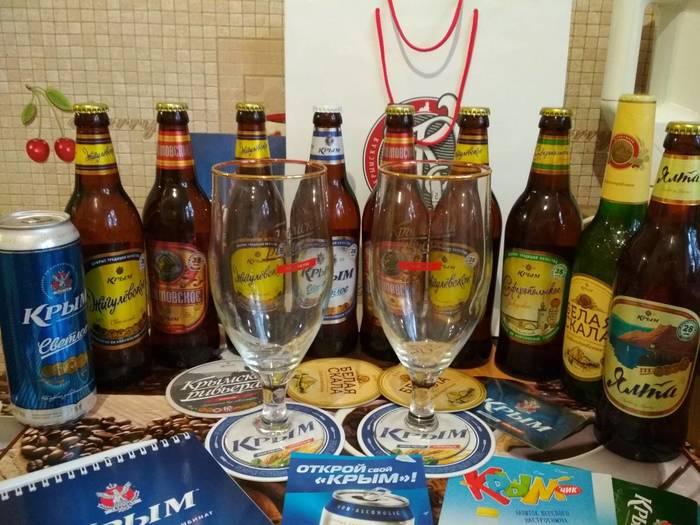 Отечественные производители тоже молодцы Пиво, Производители, Молодцы, Длиннопост