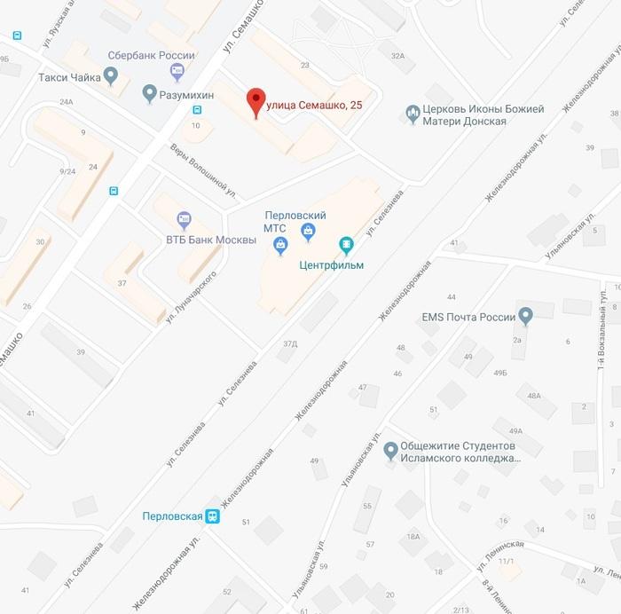 Поиск соседа/соседки в крартиру (срочно) Соседсоседка, Помощь, Жилье, Сила Пикабу, Длиннопост