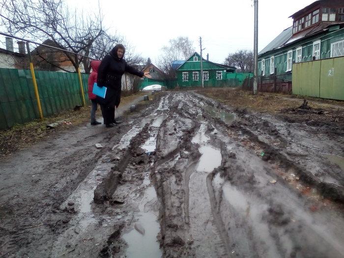 Центр Курска, где асфальта не было никогда Курск, Длиннопост, Бездорожье, ЖКХ, Видео