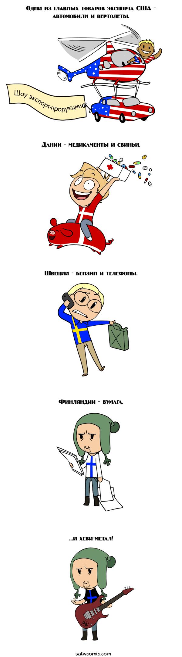 Экспорт Скандинавия и мир, Финляндия, Независимость, День независимости, Комиксы, SATW, Satwcomic, Длиннопост
