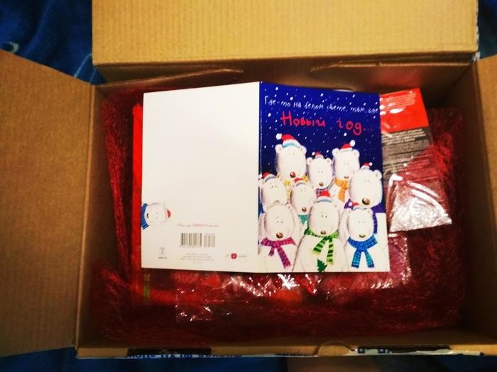 Подарки-подарки-подарушки Новый год, Подарок, Тайный Санта, Случайность, Длиннопост, Новогодний обмен подарками, Обмен подарками