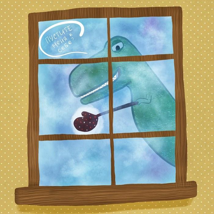 Пустили бы к себе? Динозавры, Рисунок, Зима, Тук-Тук, Пятничный тег моё