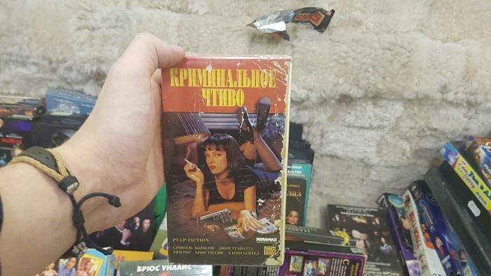 В прошлое дверца VHS, Видео кассета, Кассета, Ретро, 90-е, Длиннопост, Екатеринбург