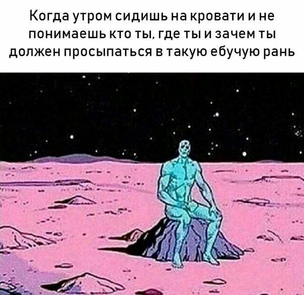 Вот всегда так...