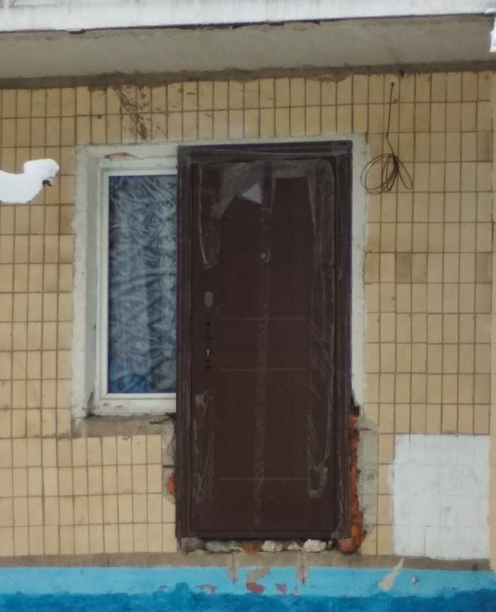 Дверь в... окно. Горе строители, ЖКХ, Я у мамы инженер