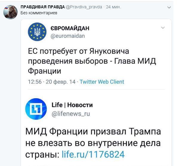 А так можно?) Франция, Протест, Украина, Twitter, Политика, Янукович, Скриншот