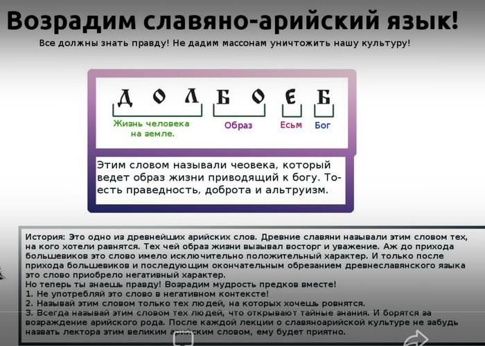 Записки юриста ч.386 Записки юриста, Что это?
