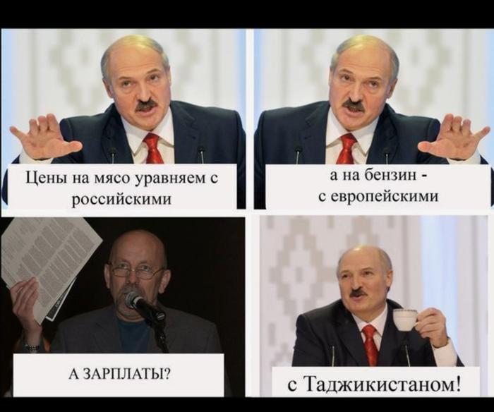 Всё выше и выше... Топливо, Беларусь, Бензин, Лукашенко, Политика