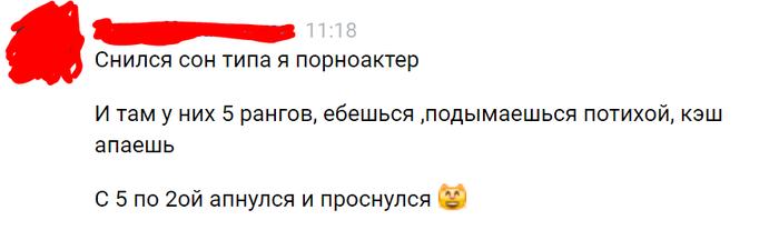 Парни Порно Бесплатно Без
