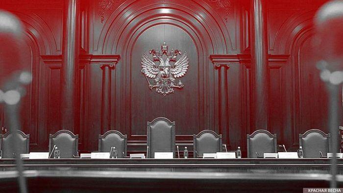 В Конституционный суд передан запрос о законности пенсионной реформы Пенсия, Суд, Конституция, Закон, Политика
