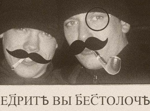 В Краснодаре вор выбросил украденную сумку с 600 тыс. рублей Вор, Неудачники, Криминал, Краснодар, Без рейтинга