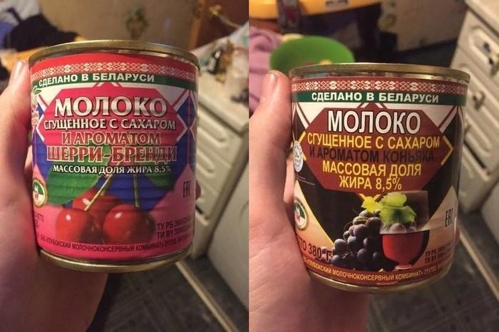Хочется бросить всё и уехать в Беларусь