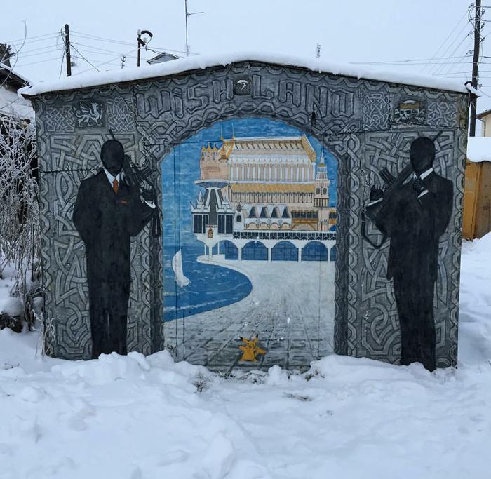 Красивый гараж Далматово, Гараж, Курганская область, Граффити, Длиннопост