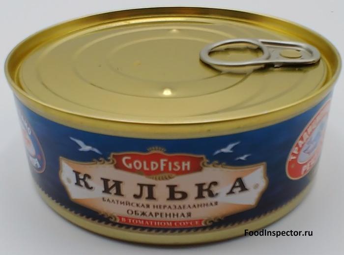 Иду в «Ашан» за килькой в томате  «Gold Fish».   Килька золотая  или Рыбка в томате становится лидером тестов. Килька в томате, Ашан, Тестирование, FoodInspector, Длиннопост