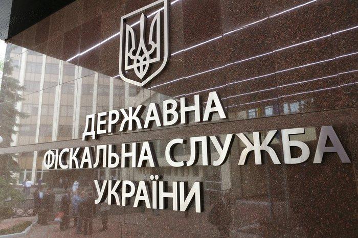 Цена европейского газа для Украины достигла рекорда Украина, Газ, Длиннопост