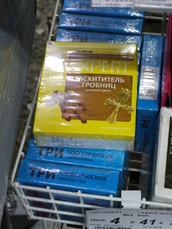 Презервативы Тонкий юмор, Черный юмор, Боги маркетинга, Беларусь, Продажа, Магазин