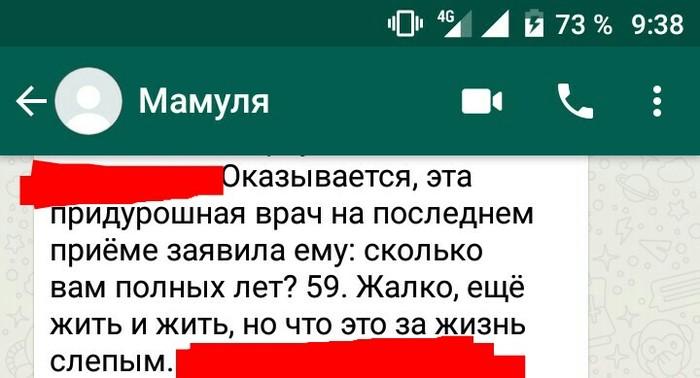 kak-moyutsya-v-dushe-slepie-devushki-neobichnie-razmeri-polovih-organov-u-lyudey-foto