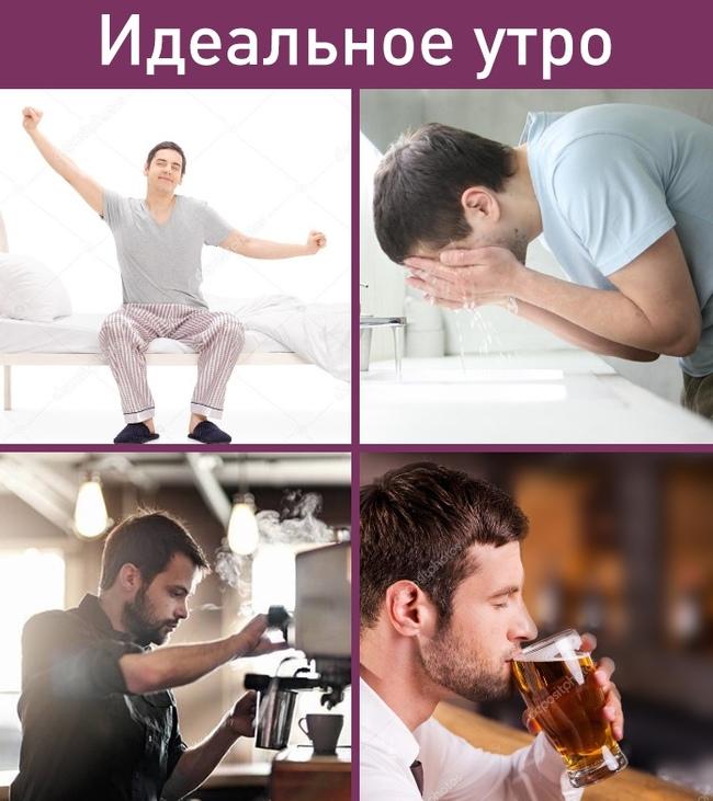 LG сделала капсульную систему для варки крафтового пива Лентач, ВКонтакте, Пиво, Утро, Лига алкобушников