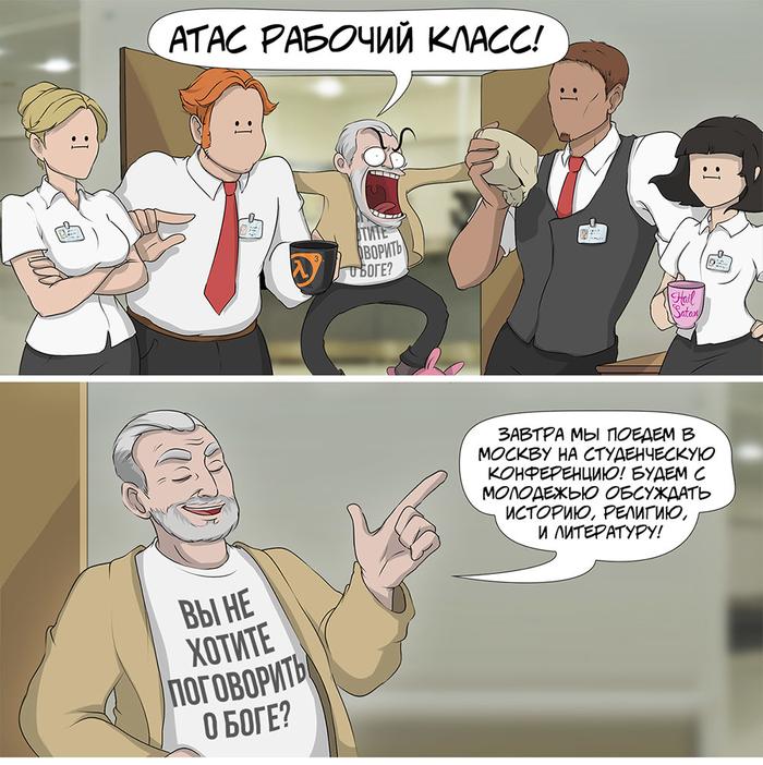 """""""Никаких шуточек"""" Losj, Комиксы, Животные, Длиннопост"""