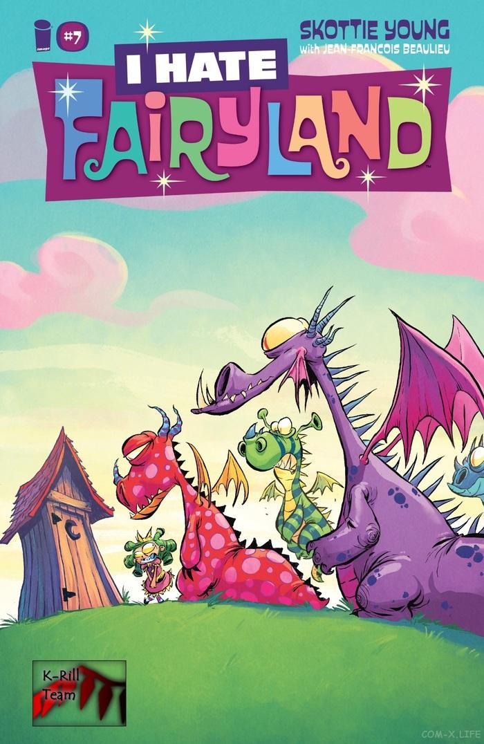 Я ненавижу Страну Сказок. Часть 7 I hate Fairyland, Кровь, Безумие, Длиннопост