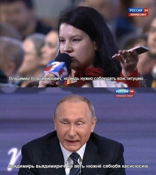 День Конституции РФ 12 декабря С праздником, Путин, День конституции