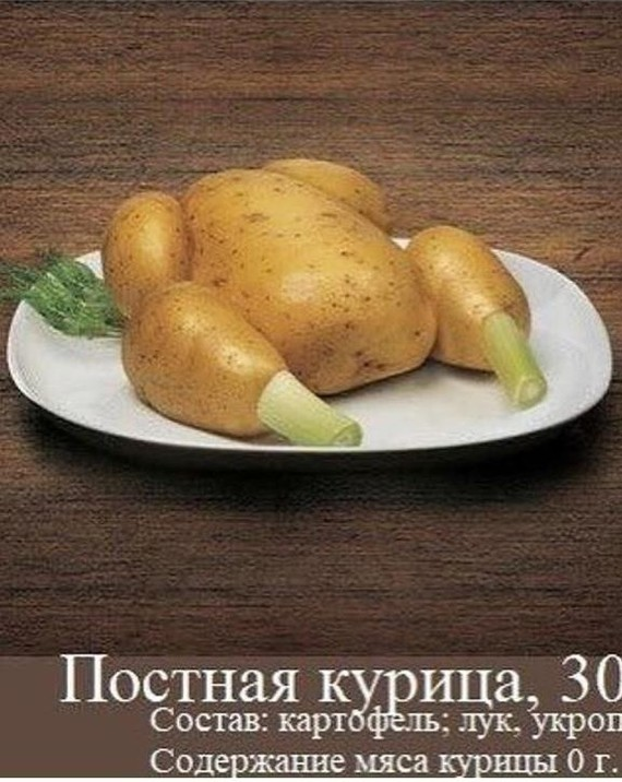 Антикризисное новогоднее меню... Новогоднее чудо, Антикризисная Кухня, Салат, Длиннопост